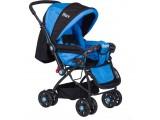 Beneto Ct-5100 City Mini Çift Yönlü Bebek Arabası